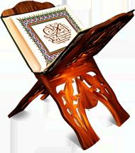 فرشته های قرآنی