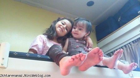 هدیه و یسنا