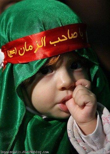 مدل لباس شیرخوارگان حسینی, مدل لباس علی اصغر همایش جهانی شیرخوارگان حسینی مهدیه تهران 91