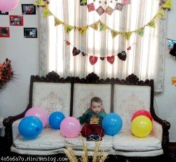 متن تولد 21 سالگی جشن تولد تم دار...... ‿ | تولد 1 سالگی پدرام عزیز با تم ...