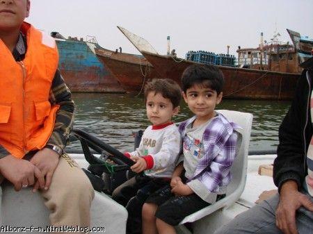 قایق سواری البرز و امیر سام(گناوه)