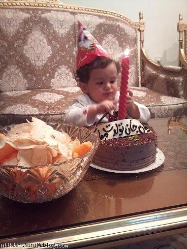 تولد 1 سالگي