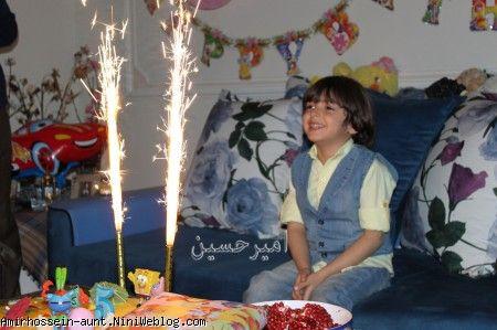 امیرحسین - تولد 5 سالگی
