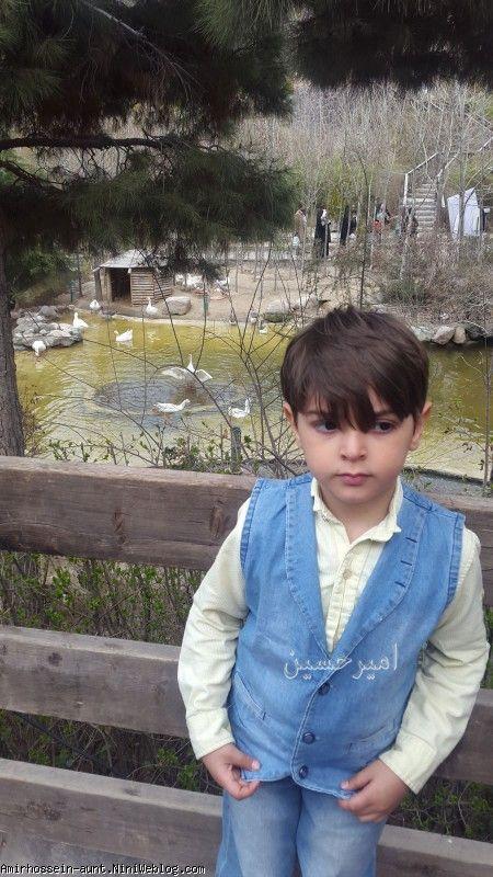 امیرحسین باغ پرندگان - تهران فروردین 96