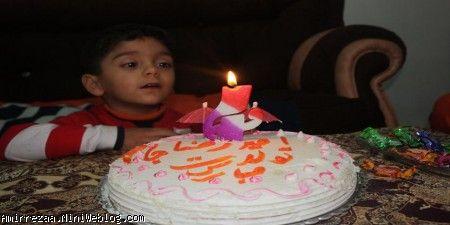 روز تولد امیر رضا پایان 4 سالگی