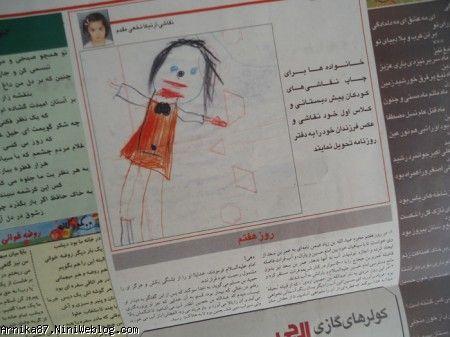 نقاشی در روزنامه