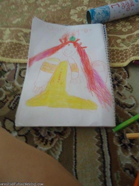 نقاشی جیگر