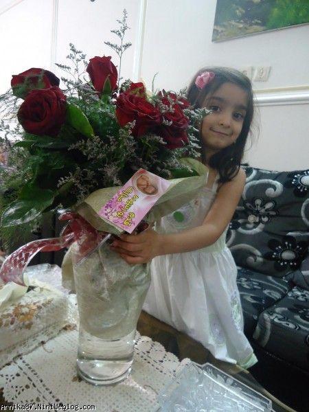 گل برای گل