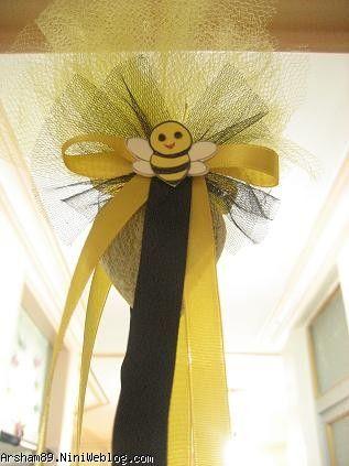 اسپند زنبوری