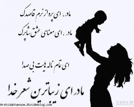 دانلودتلگرام جملات زیبا در مورد پدر و مادر ...