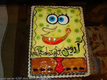 کیک تولد 5 سالگی
