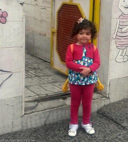 خدا پشت و پناهت دخترم