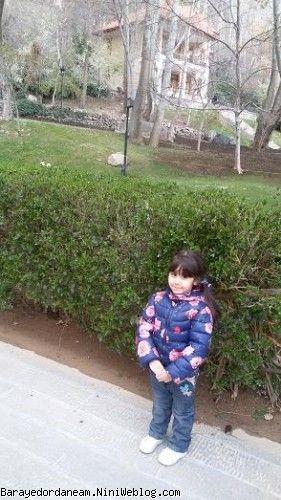 مجموعه كاخهاي سعد آباد