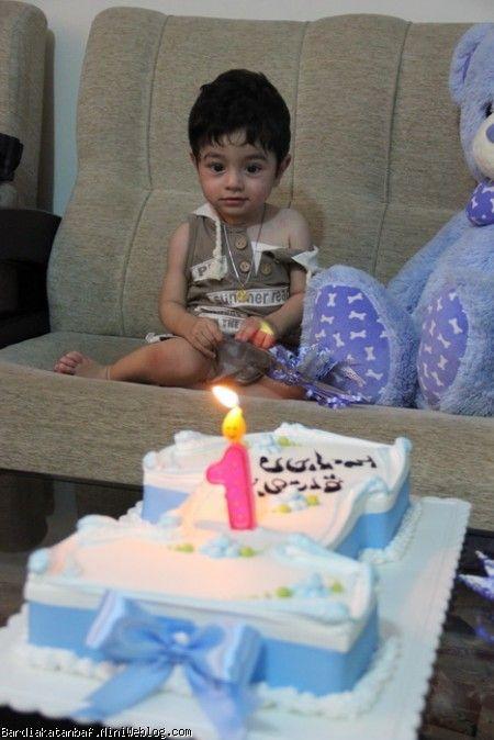 بردیا و کیک تولد
