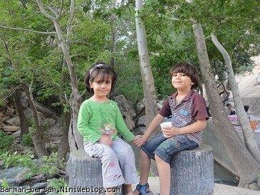 بارمان و سورین