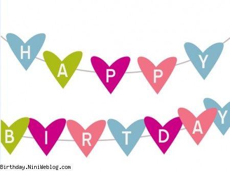 بنر تولدت مبارک تم قلب