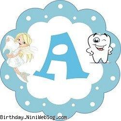 ریسه Happy First Tooth