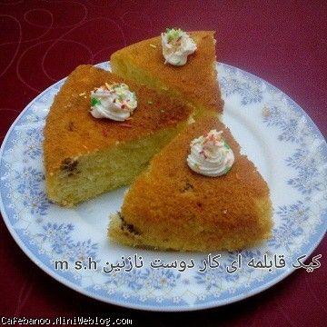 کیک قابلمه ای بدون فر