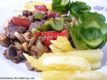کباب ترکی گوشت و مرغ