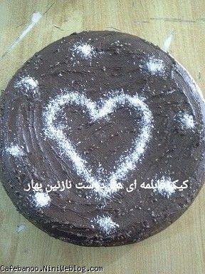 کیک قابلمه ای