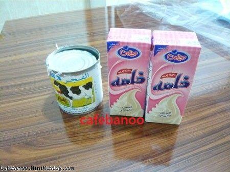خامه صبحانه و شیر عسلی