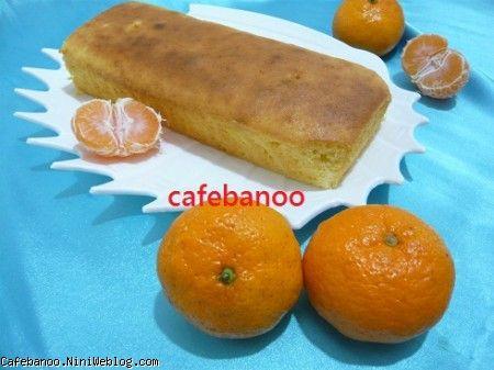 کیک نارنگی
