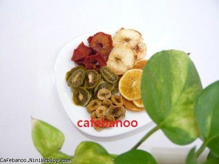 چیپس میوه  (میوه خشک )