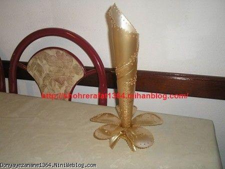 گلدان با بطری پلاستیکی طلایی