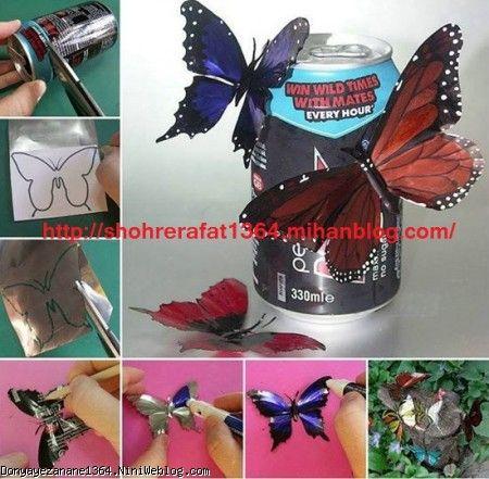 پروانه با بطری فلزی