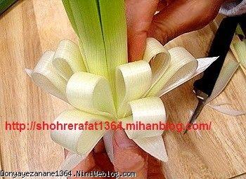 درست کردن گل با کرفس