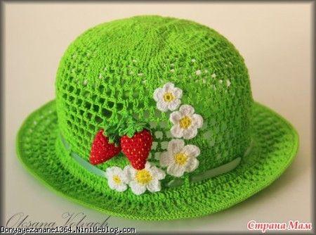کلاه بافتنی با الگو