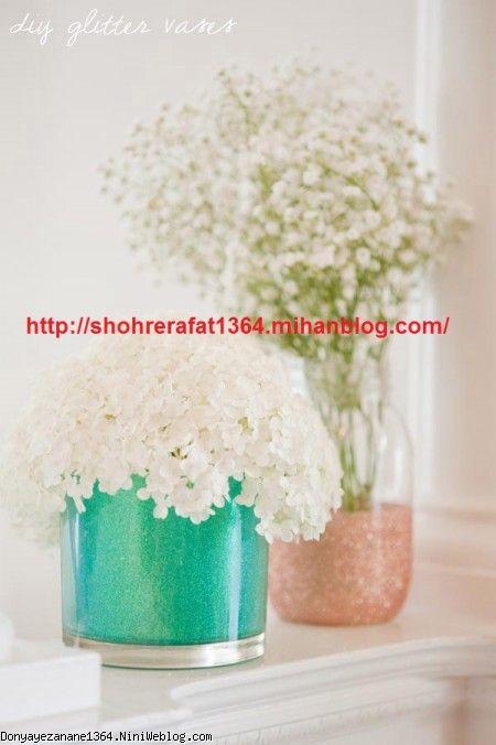 تبدیل شیشه ساده به گلدان براق