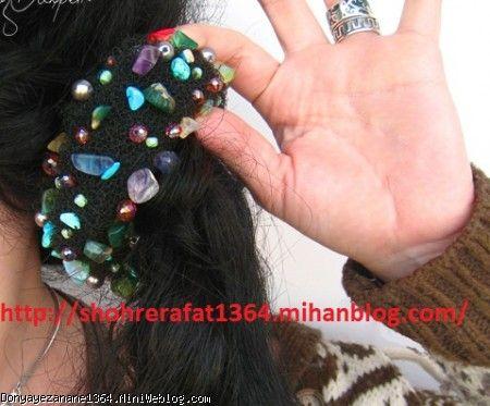 تزیین کش مو با سنگهای تزیینی و مروارید
