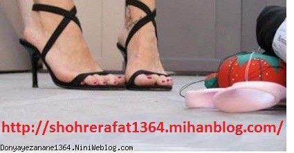 کفش مجلسی بازیافتی