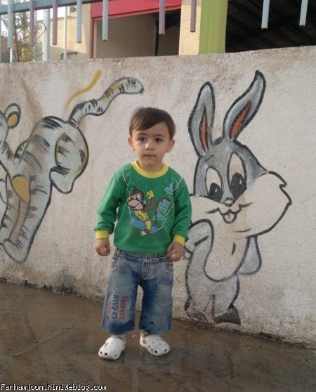 بپا خرگوش نخورتت ، کلوچه !