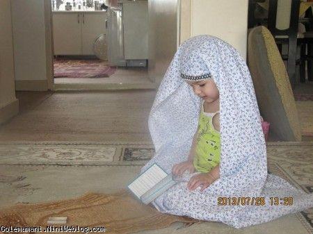 سارینا در حال خواندن نماز