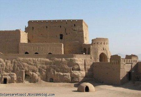 نارين قلعه - ساخته شده توسط سپهبد ساساني ( مهبد )