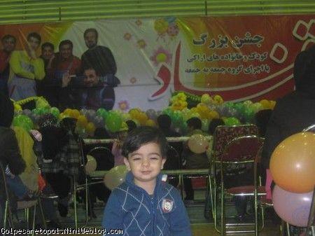 مهبد قبل از شروع جشن