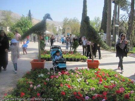 مهبد در باغ ارم