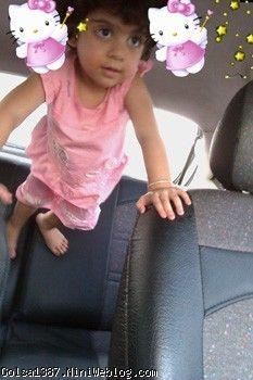 گلسا توی ماشین