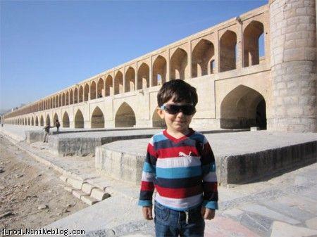 اصفهان نوروز 92