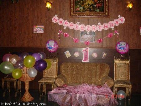 جشن تولد با تم هلو کیتیHELLO KITTY BIRTHDAY