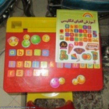 تقویت زبان کودکان