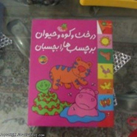 آموزش زبان کودک ویانا