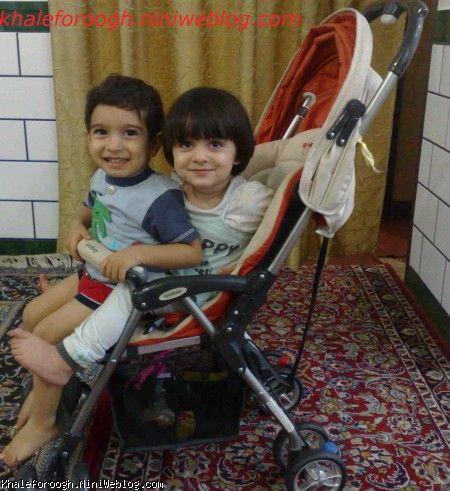 یاسمن  و علی رضا.بچه های آجی هام!