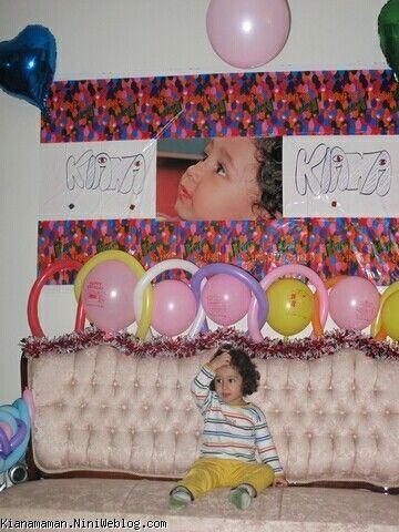 قبل تولد
