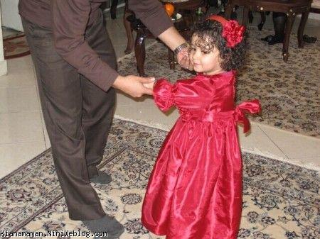 کيانا ورقص