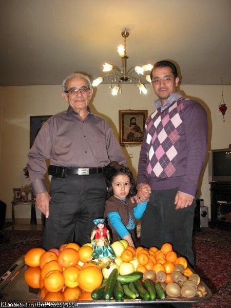 پدربزرگ وپدر ونوه