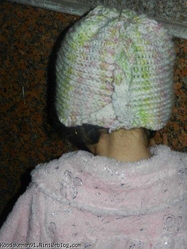 شال گردن رنگین کمانی