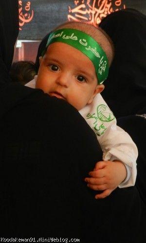 کودک من